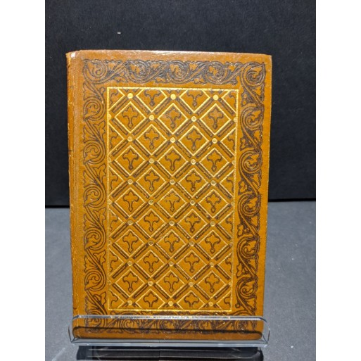 Rubaiyat of Omar Khayyam Book by Fitzgerald, Edward